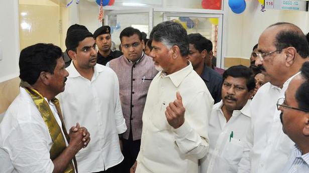 Naidu opens health centre at Naravaripalle