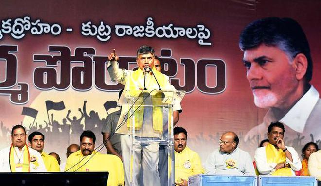 chandrababu-lokesh-publicity-government-funds-misu