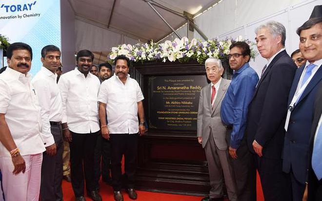 Industry-friendly: Minister N. Amaranatha Reddy, Consul-General of Japan Uchiyama, and Toray CEO Akihiro Nikkaku at the ground- breaking ceremony at Sri City on Wednesday.