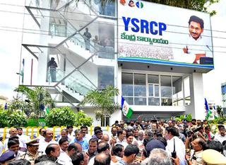 Jagan inaugurates State party office - The Hindu