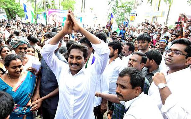 ₹34000 crore embezzled in excavation, alleges Jagan