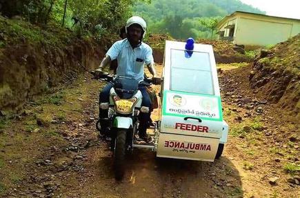 Image result for दूरस्थ गांवों में लोगों को प्राथमिकइलाजसमेत कई सुविधाएं दे रही हैं ये फीडर एंबुलेंस