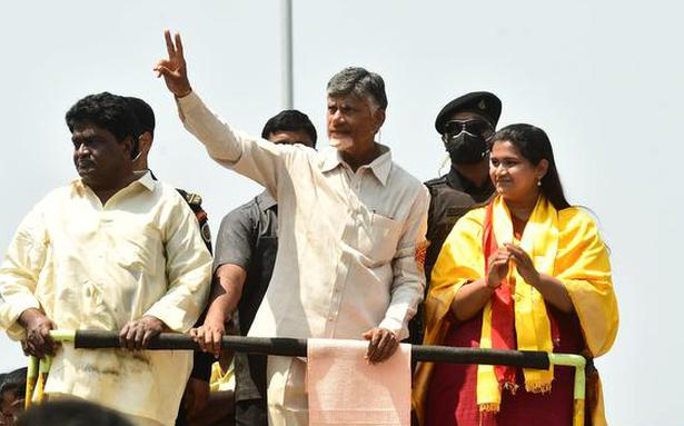 A vote for YSRCP means extending support to three capitals: Naidu