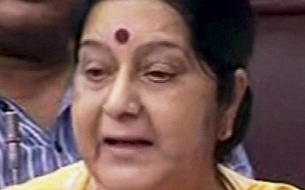 Let's both pull back troops from Doklam, says Sushma Swaraj