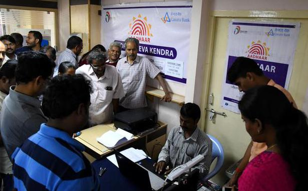 Aadhaar linking deadline to be extended to March 31, 2018