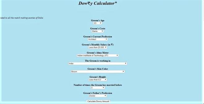 matchmaking calculator dark souls 2