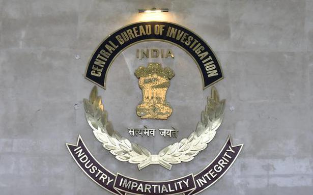 CBI launches 'special drive' against banking fraudsters thumbnail