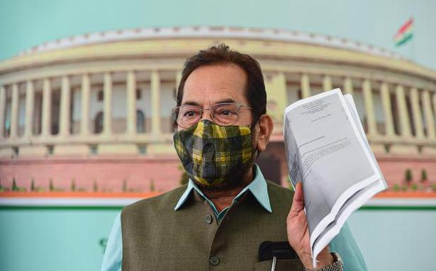 Significant decline in triple talaq cases after law against it came into effect: Naqvi