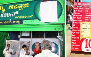 Photos of politicians at hotels in Mandya covered