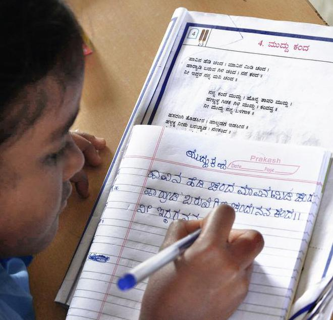 Schools May Have To Cough Up Just 500 For Not Teaching Kannada