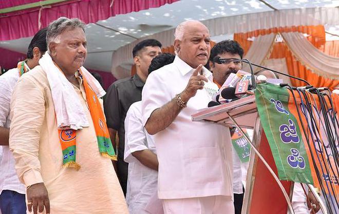 karnataka-news-national-news-democracy-finally-pro