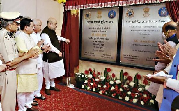 Absence of Kannada plaque at Amit Shah's event sparks off row