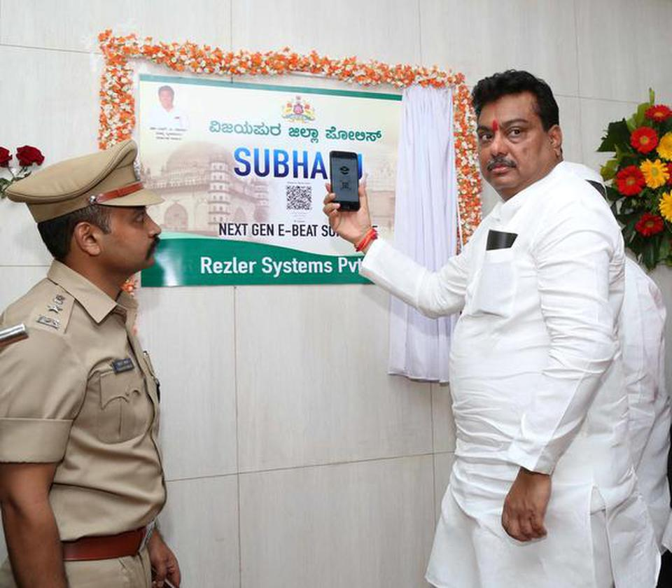 Home Minister, M. B. Patil launching 'Subahu' software in Vijayapura on Tuesday.