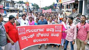 Bank employees strike work in Kalaburagi