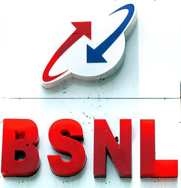 Bsnl Salaries Delayed In Kerala The Hindu