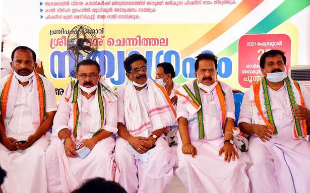 Congress to mobilise fisherfolk against LDF