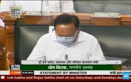 Health Minister Harsh Vardhan makes a statement on COVID-19.