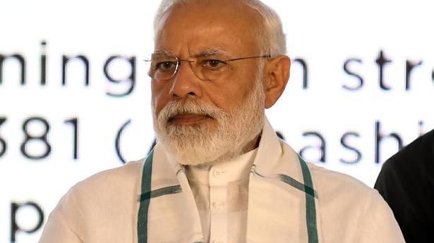 New education policy emphasises on making 'job creators' instead of 'job seekers', says PM Modi