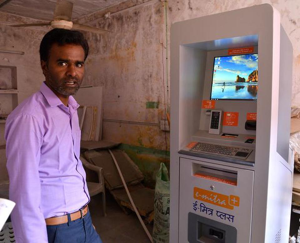 An e-mitra plus operator in Bhim tehsil, Rajsamand district, Rajasthan.