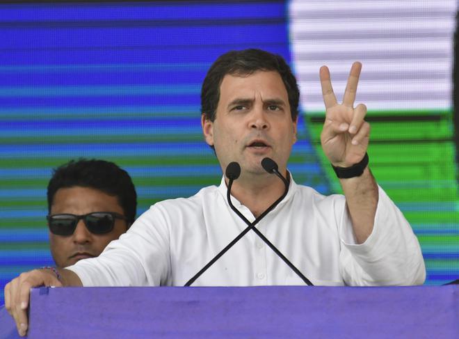 Image result for Rahul gandhi in patna