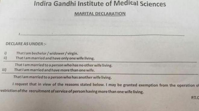 Are you a virgin\', Bihar medical college asks new employees - The Hindu