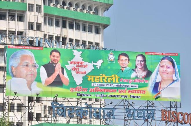 All decked up: Posters displayed on the eve of Sunday's RJD rally in Patna.
