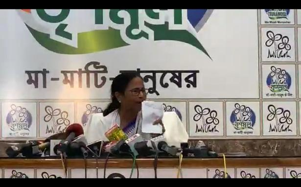 Mamata Banerjee offers to quit as West Bengal Chief Minister, Trinamool Congress rejects