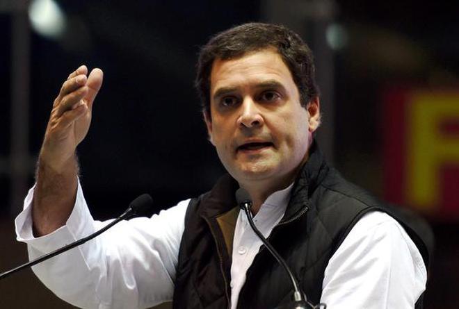 congress-tdp-rahul-gandhi