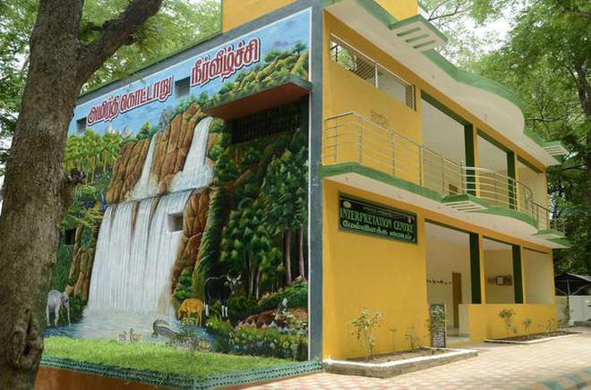 Image result for சில்லென்று வீசும் காற்றில்... அமிர்தி பூங்கா...!!