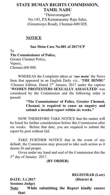 Citing The Hindu report, SHRC takes suo motu action on
