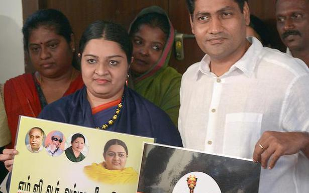 Deepa launches party