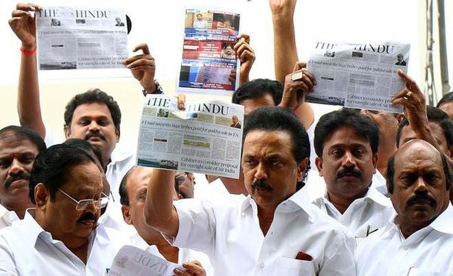 Image result for Madras HC to take up DMK's plea to nullify notices of privilege panel on Thursday,