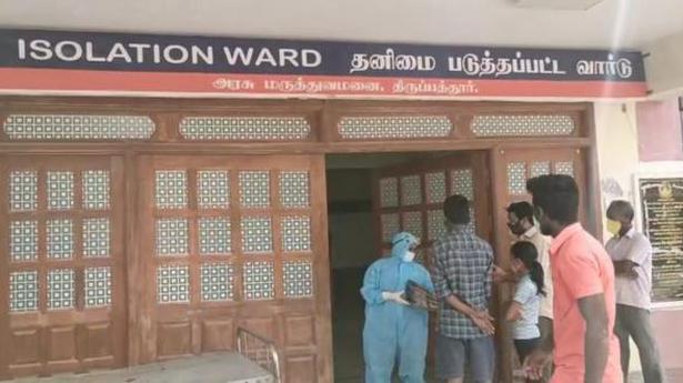 Four dead in Tirupathur GH, fact-finding team formed