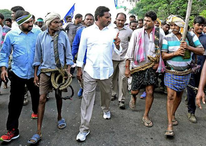 jagan-mohan-reddy-yscrp