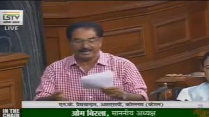 Parliament proceedings live   Lok Sabha passes Finance Bill, 2019