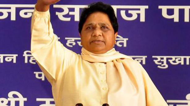 Congress facing bad days due to non-fulfilment of promises: Mayawati