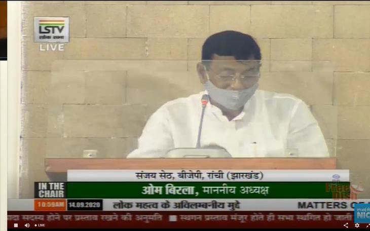 https://www.thehindu.com/news/national/xvtpy5/article32597692.ece/alternates/FREE_730/sanjay-sethjpg