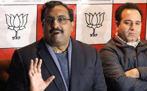Congress giving clean chit to Pakistan: Ram Madhav