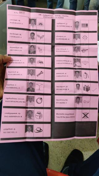 A postal ballot paper for Andipatti assembly by-election, already marked for the AMMK candidate, was also found in the premises and was seized during the raid in Andipatti on Wednesday, April 17, 2019.