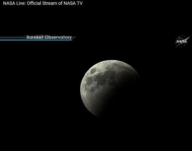 lunar eclipse live