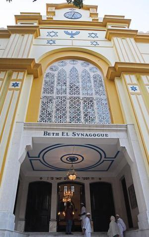 The Beth El Synagogue