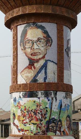 A mural dedicated to Ila in Bangladesh