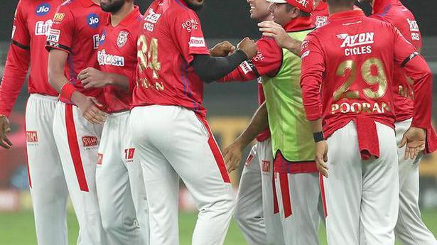 IPL 2020 | KXIP opt to field against KKR, both teams unchanged