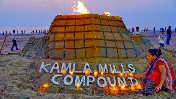 Kamala Mills fire: Third partner of 1Above pub held