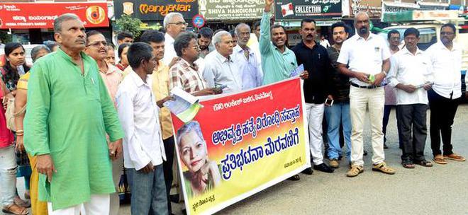 Members of Gauri Lankesh Balaga taking out a procession in Shivamogga on Tuesday.VAIDYAVAIDYA
