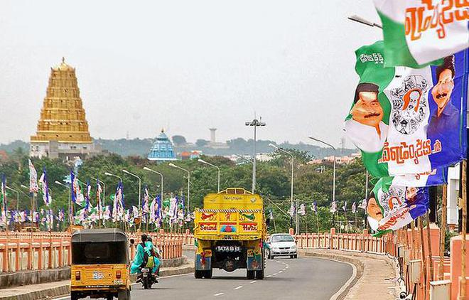 Godavari Bridge Welcoming Jagan