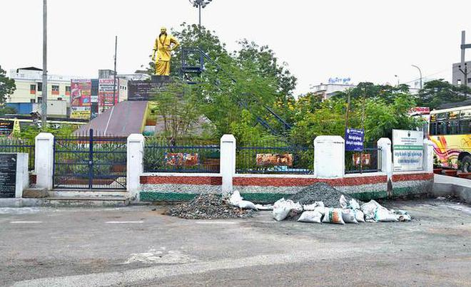 16 public parks to get a facelift under Smart City project
