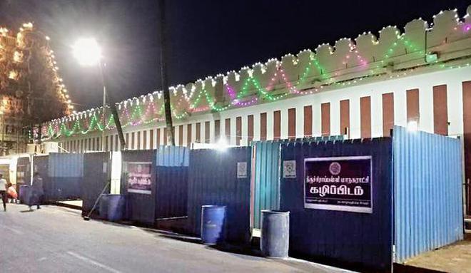 Temporary toilets set up by Tiruchi Corporation in Srirangam.