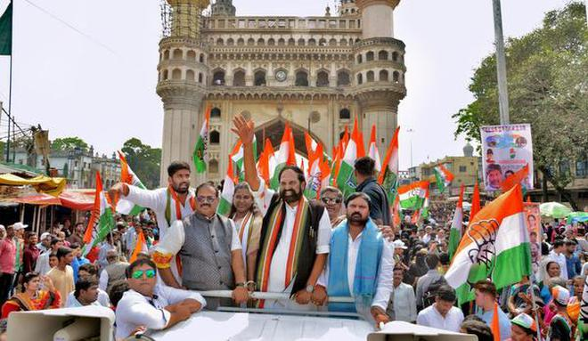 Image result for congress party telangana